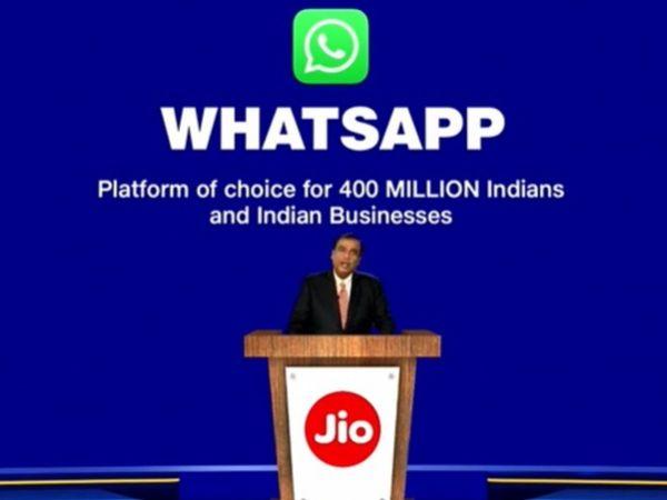 New Jio Mart! WhatsApp + Jio 2020!